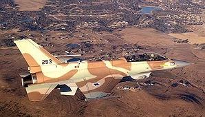 F16 de l'Israeli Air Force