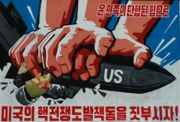 affiche coree du nord