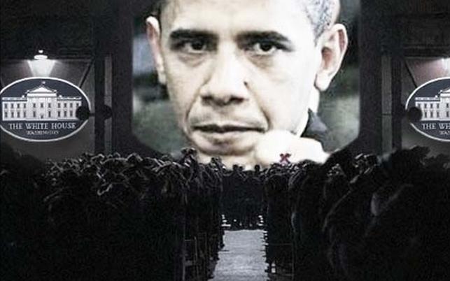 Prism Obama