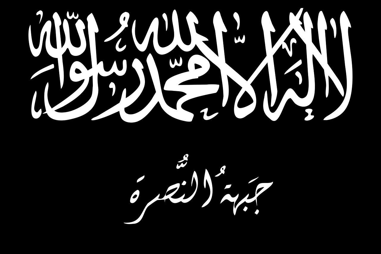 flag-of-jabhat-al-nusra