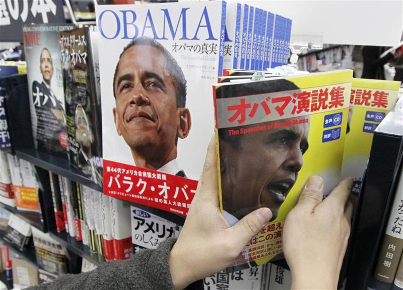 "A seller displays English-language textbooks called ""The Speeches of Barack Obama"" at a bookstore in Tokyo"