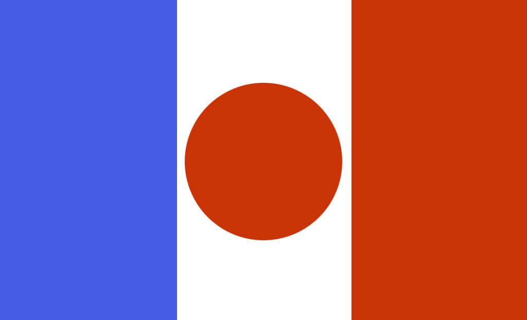 France Japon Communiqué Conjoint Des Ministres Des Armées
